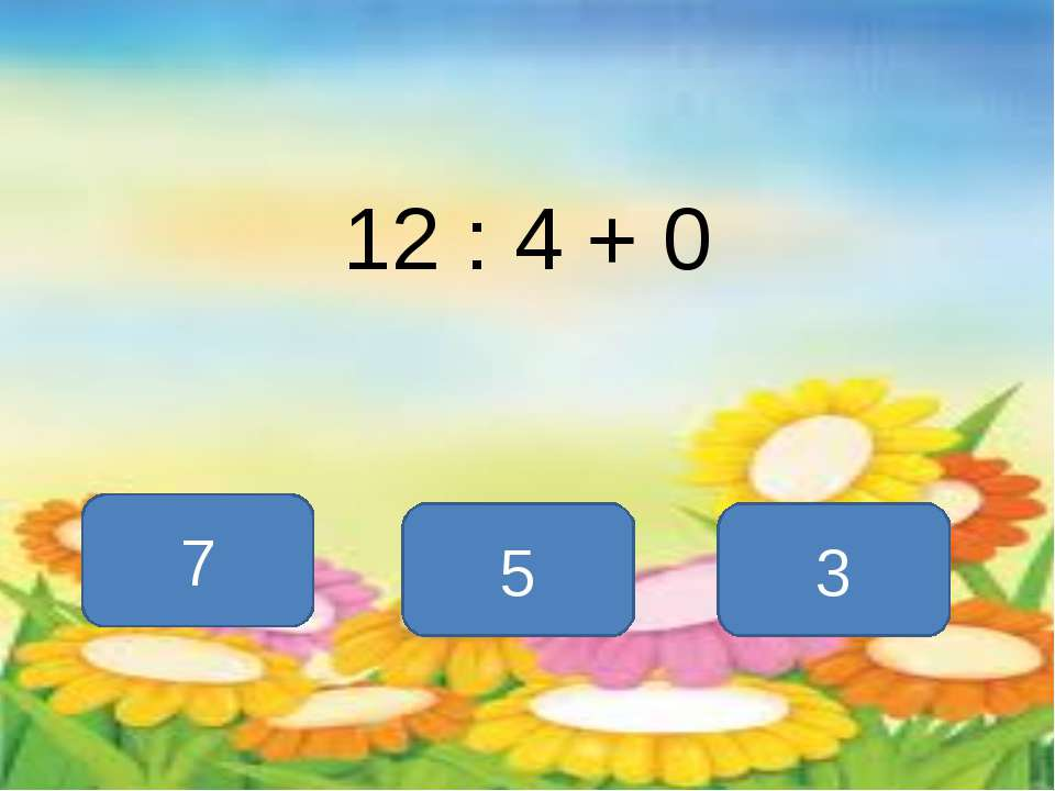 12 : 4 + 0 3 7 5