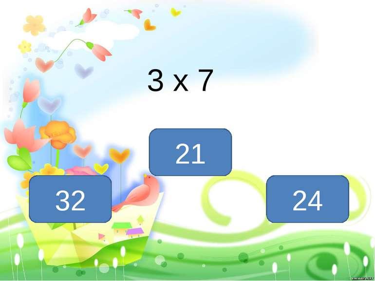 3 х 7 21 32 24