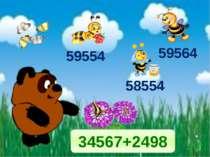 34567+24987 59554 58554 59564