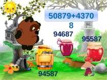 50879+43708 94587 95587 94687