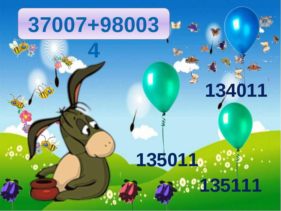 37007+980034 135011 134011 135111