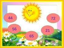 50 - 6 44 60 - 4 56 70 - 5 65 30 - 9 21 80 - 8 72