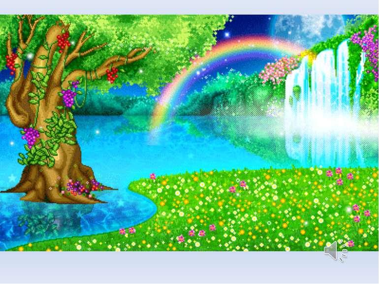 Мерцающие открытки радуга, открытки