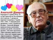 Народився5 травня 1922р. на хуторі Гараськи наПолтавщині в сім'ї учителя. У...