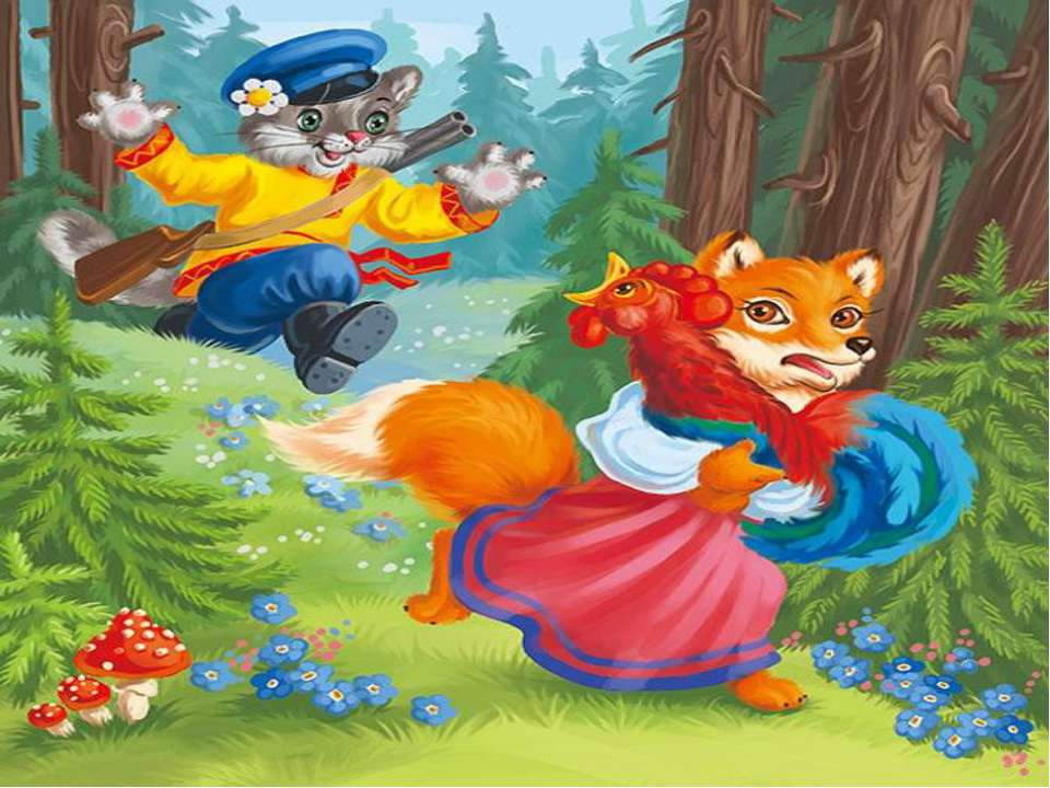 Відгадай Сидить півник на печі Їсть смачненькі калачі. Ось лисичка прибігає...
