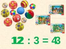 12 3 12 : 3 = 4
