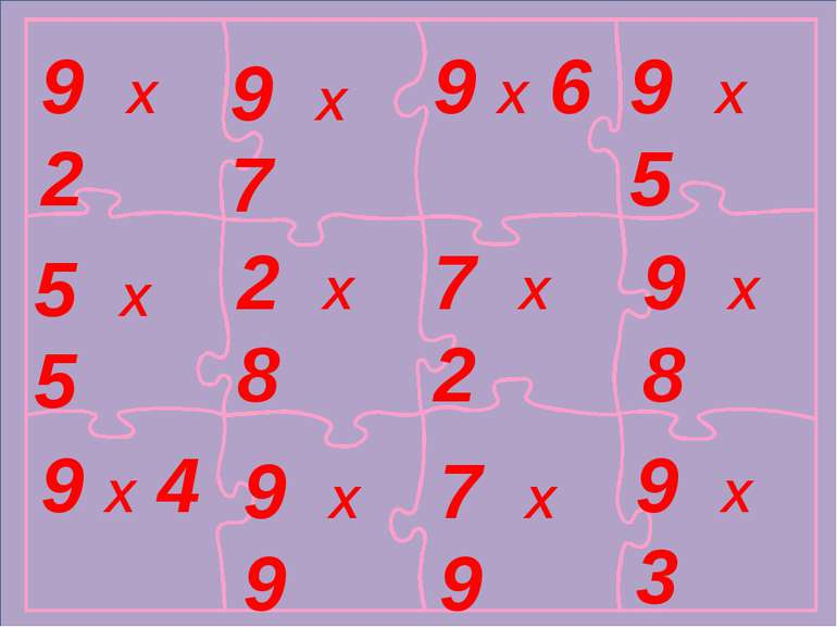 9 Х 2 9 Х 3 9 Х 5 2 Х 8 9 Х 4 9 Х 7 9 Х 9 9 Х 6 7 Х 9 7 Х 2 9 Х 8 5 Х 5