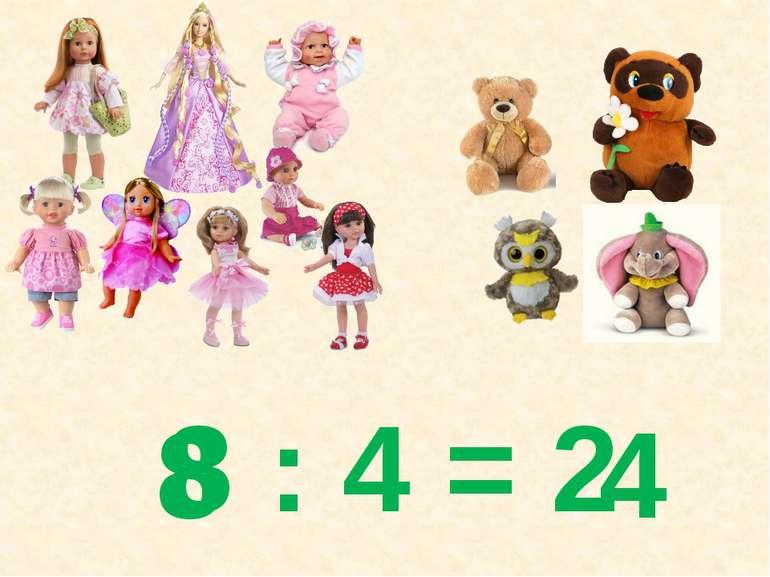 8 2 8 4 8 : 4 = 2