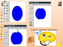 Поясніть порядок малювання