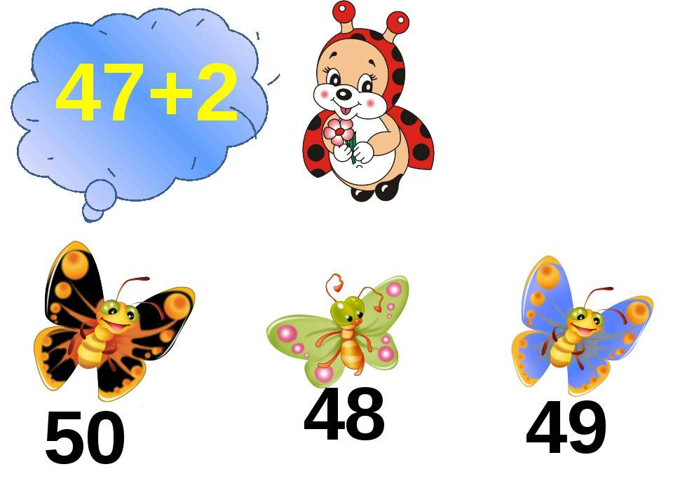 47+2 50 48 49
