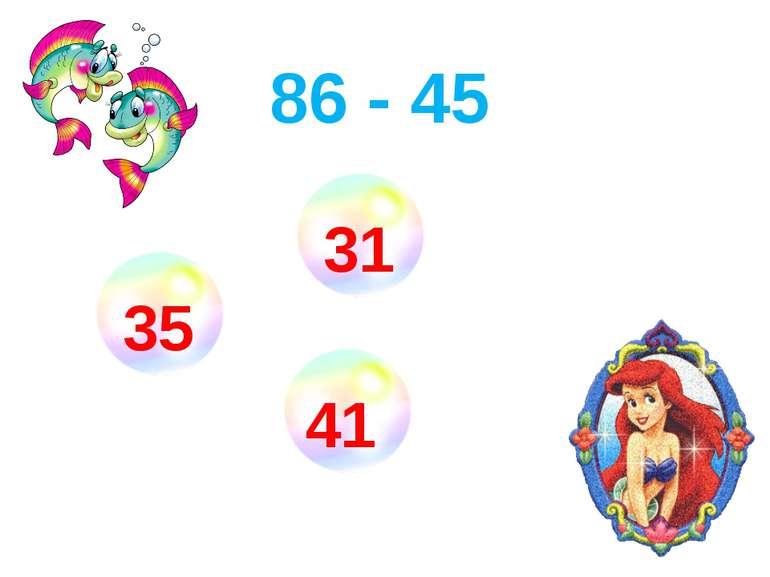 86 - 45 35 41 31