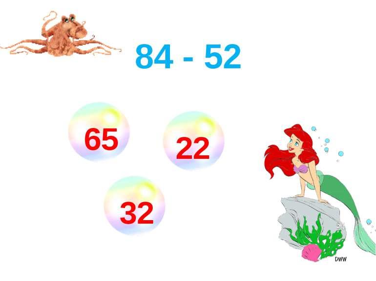 84 - 52 22 65 32