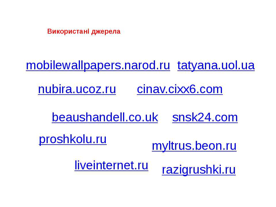 myltrus.beon.ru proshkolu.ru liveinternet.ru beaushandell.co.uk snsk24.com nu...