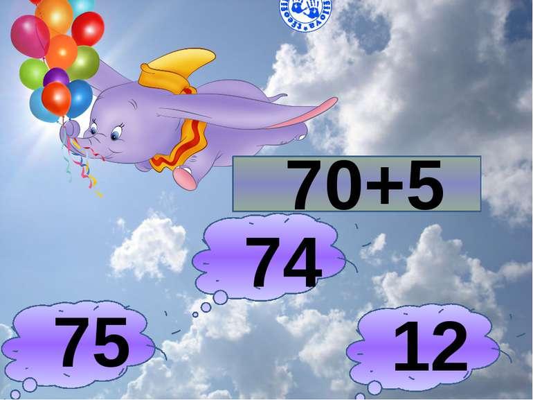 70+5 75 74 12