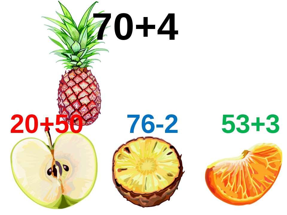 70+4 20+50 76-2 53+3