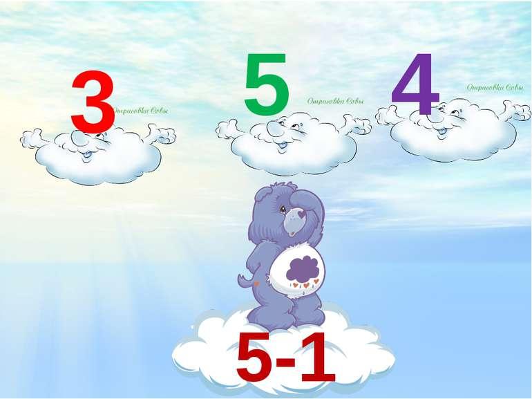 5-1 3 5 4