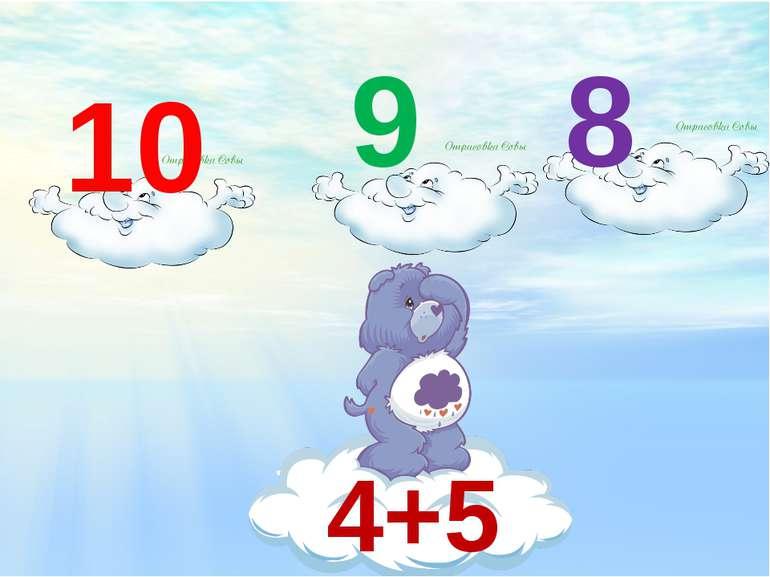 4+5 10 9 8