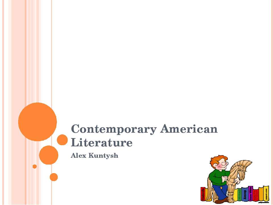 Contemporary American Literature Alex Kuntysh