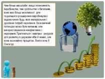 Чим більші масштаби і вища інтенсивність виробництва, тим суспільство є багат...
