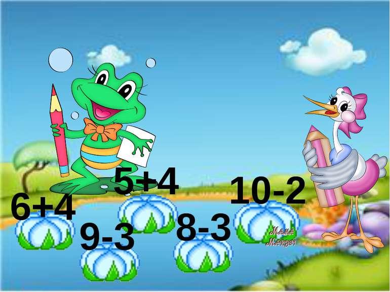 10-2 9-3 6+4 8-3 5+4