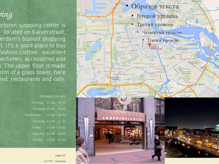 Shopping Kalvertoren sрopping center is located on Kalverstraat, Amsterdam's ...