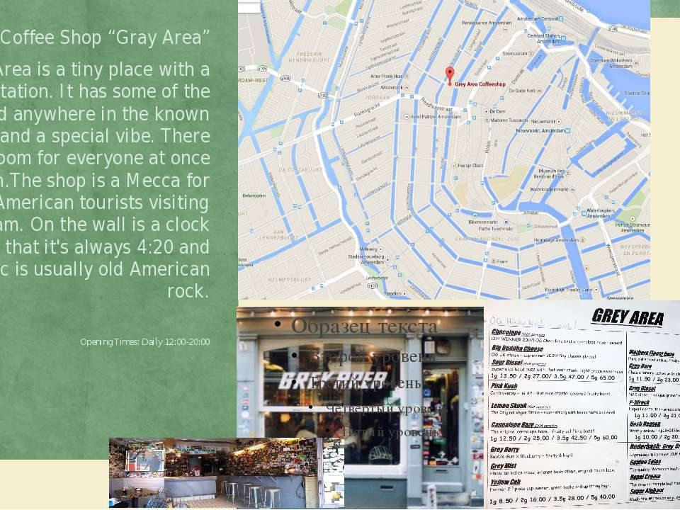 "Coffee Shop ""Gray Area"" Grey Area is a tiny place with a huge reputation. It ..."