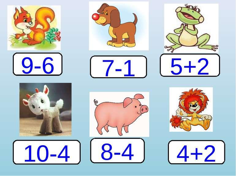 9-6 8-4 5+2 10-4 7-1 4+2