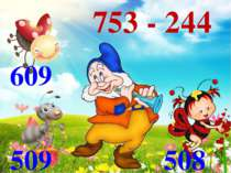 753 - 244 609 509 508