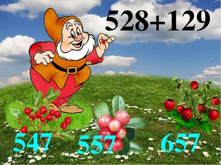 528+129 547 557 657