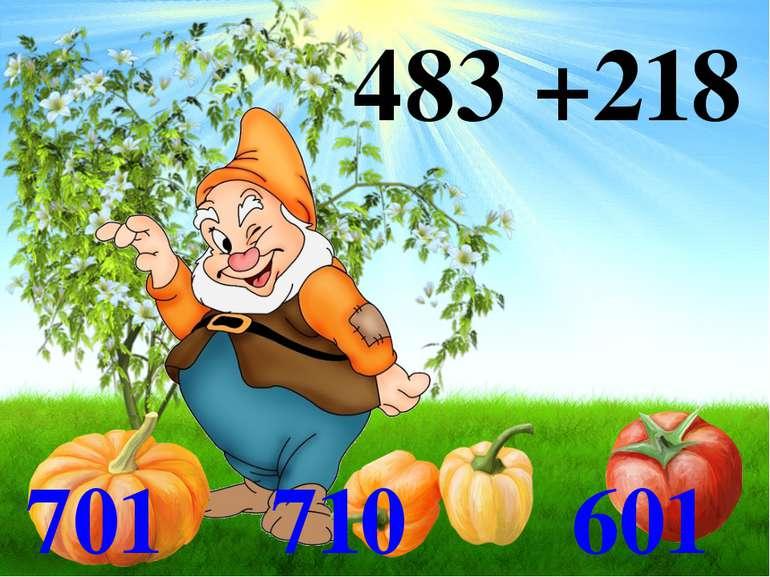 483 +218 701 710 601
