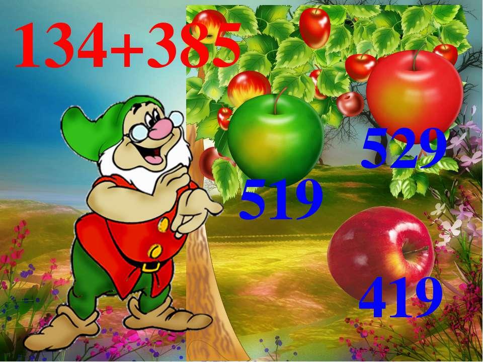 134+385 419 519 529