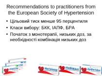 Recommendations to practitioners from the European Society of Hypertension Ці...