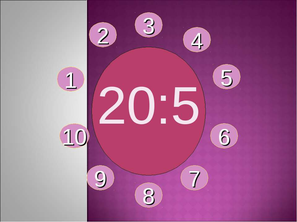 20:5 1 2 3 4 5 6 7 8 9 10