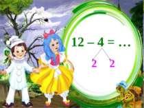 12 – 4 = … 2 2