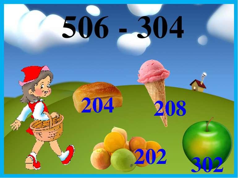 506 - 304 204 208 302 202