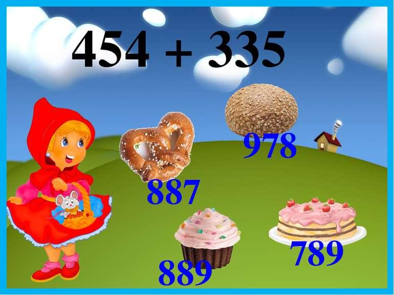 454 + 335 889 887 978 789