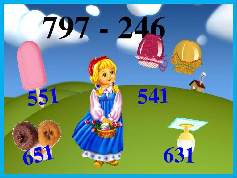 797 - 246 651 631 541 551