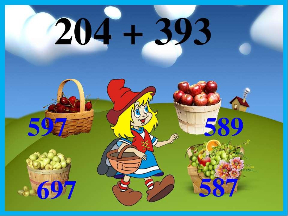 204 + 393 697 589 587 597