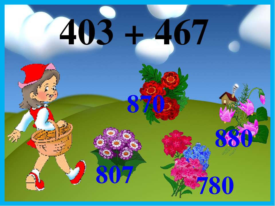 403 + 467 780 807 880 870
