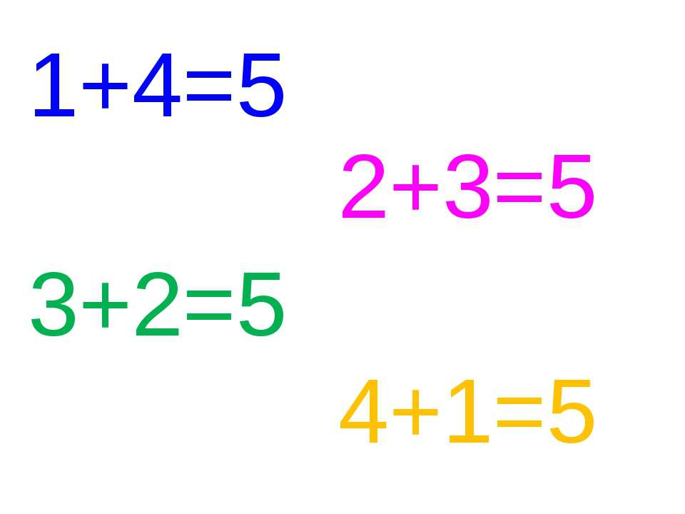 1+4=5 2+3=5 3+2=5 4+1=5