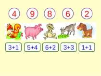 4 9 8 6 2 3+1 5+4 6+2 3+3 1+1