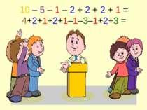 10 – 5 – 1 – 2 + 2 + 2 + 1 = 4+2+1+2+1–1–3–1+2+3 =