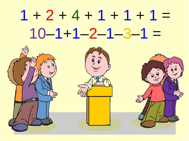 1 + 2 + 4 + 1 + 1 + 1 = 10–1+1–2–1–3–1 =