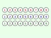 1 9 7 3 4 2 9 5 6 2 1 9 8 5 2 5 6 8 1 3 4 7 8 3 4 6 7