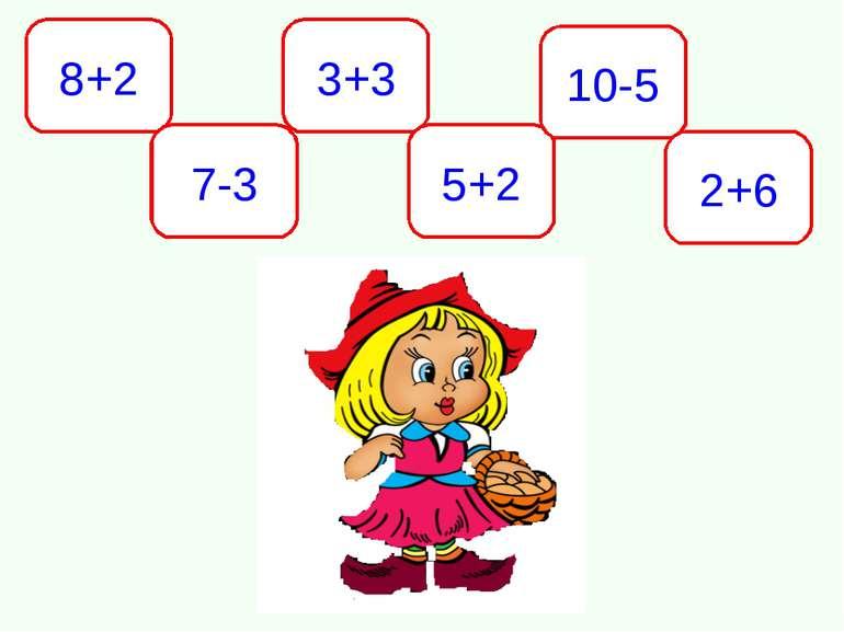 8+2 7-3 3+3 5+2 10-5 2+6
