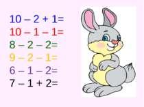 10 – 2 + 1= 10 – 1 – 1= 8 – 2 – 2= 9 – 2 – 1= 6 – 1 – 2= 7 – 1 + 2=