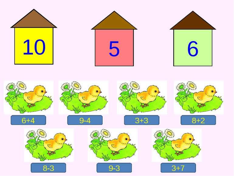 10 6 5 6+4 9-4 3+3 8+2 8-3 9-3 3+7