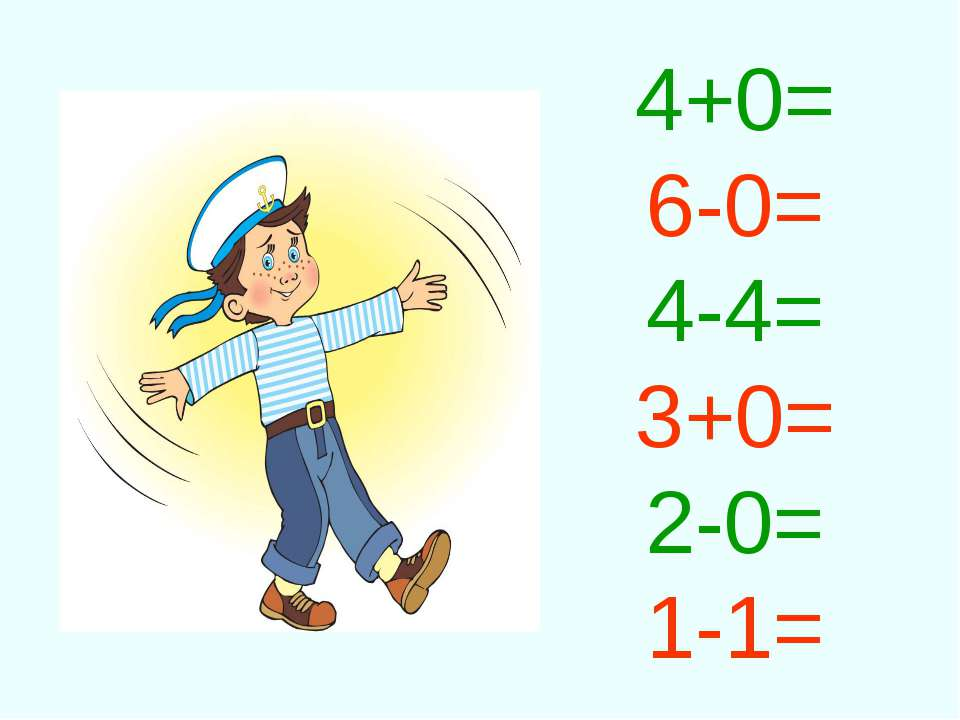 4+0= 6-0= 4-4= 3+0= 2-0= 1-1=