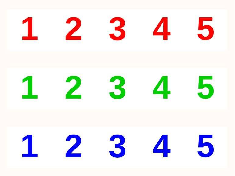 1 2 3 4 5 1 2 3 4 5 1 2 3 4 5