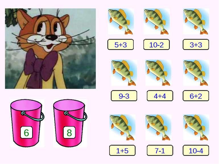 5+3 10-2 3+3 9-3 4+4 6+2 1+5 7-1 10-4 6 8